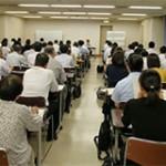 租税教室講師研修会