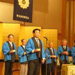 横浜南間税会平成27年新春賀詞交換会および創立50周年記念式典