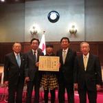 税の標語 表彰式
