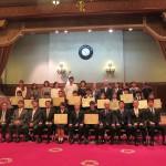 平成28年度 税の標語表彰式