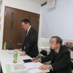 神奈川間税会役員会