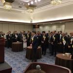東京国税局 関税会連合会 総会・45周年記念式典