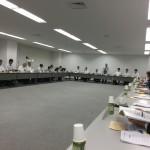 東京国税局間税会 常任理事会
