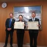 神奈川区長の納税奨励表彰式