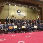 平成30年度 税の標語 表彰式