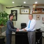 神奈川税務署長からの感謝状授与の伝達