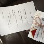 神奈川区にクリアファイル等を寄贈