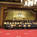 令和元年「税の標語」表彰式